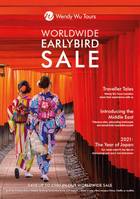 Earlybird Magazine